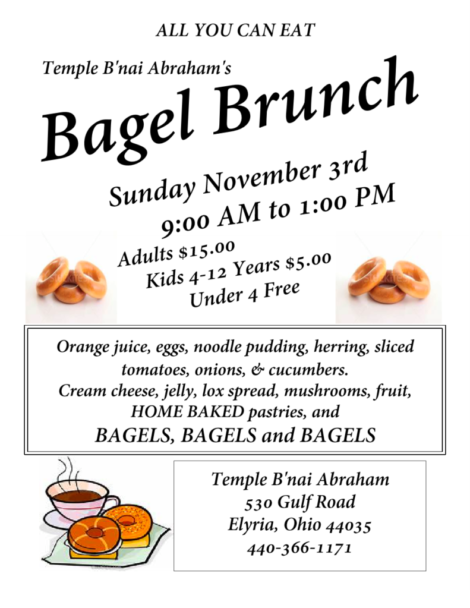 Bagel Brunch 2019